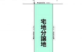 三ノ輪分譲地 敷地図
