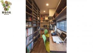 こだわりリビングの家 書斎